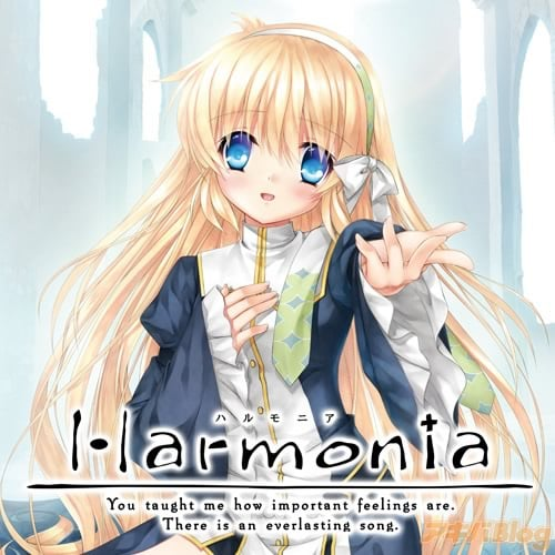 『Harmonia -ハルモニア-』